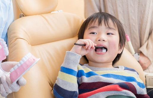 虫歯予防クラブ