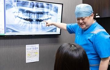 患者様の健康と笑顔をサポートします